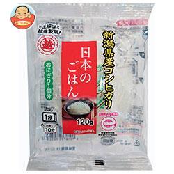 越後製菓 日本のごはん 120g×12袋入