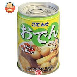 天狗缶詰 こてんぐ おでん つみれ大根入り 7号缶 280g缶×12個入