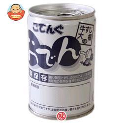 天狗缶詰 こてんぐ おでん 牛すじ大根入り 長期保存 7号缶 280g缶×12個入