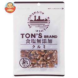 東洋ナッツ食品 トン 食塩無添加 クルミ 90g×10袋入