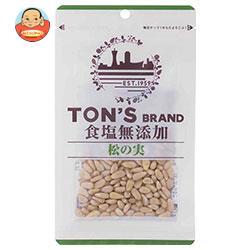 東洋ナッツ食品 トン 食塩無添加 松の実 28g×10袋入