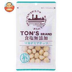 東洋ナッツ食品 トン 食塩無添加 マカデミアナッツ 45g×10袋入
