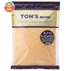 東洋ナッツ食品 トン アーモンドダイス(生) 500g×10袋入