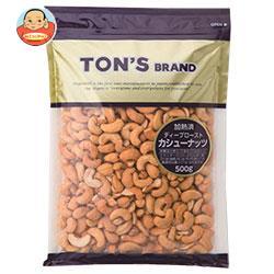 東洋ナッツ食品 トン 加熱済みカシューナッツ 500g×10袋入