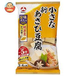 旭松食品 小さな新あさひ豆腐 旨味だし付 79.5g×10袋入
