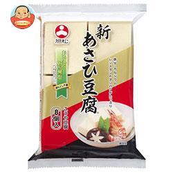 旭松食品 新あさひ豆腐 8個ポリ 132g×10袋入