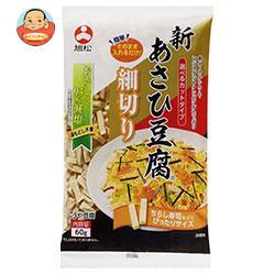 旭松食品 新あさひ豆腐 細切り 60g×10袋入