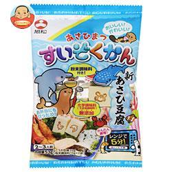 旭松食品 新あさひ豆腐 すいぞくかん 無添加だし付 53g×10袋入