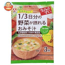 旭松食品 生みそずい 1/3日分の野菜が摂れるおみそ汁 3食 83.1g×10袋入