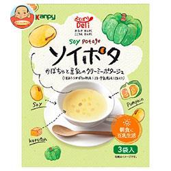 カンピー よくばりDeli ソイポタ かぼちゃと豆乳のクリーミーポタージュ (15g×3袋)×6箱入