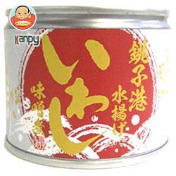 カンピー 銚子港水揚げいわし味噌煮 190g缶×24個入