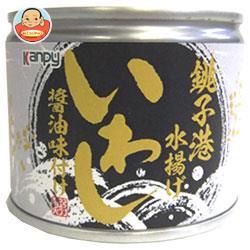 カンピー 銚子港水揚げいわし醤油味付け 190g缶×24個入