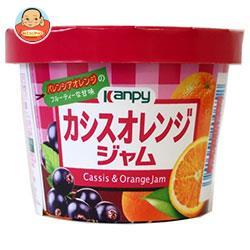 カンピー 紙カップ カシスオレンジジャム 150g×6個入