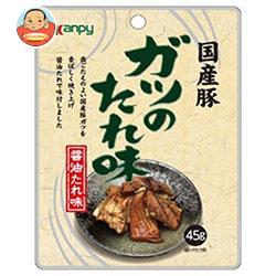 カンピー 国産豚ガツのたれ味 45g×10袋入