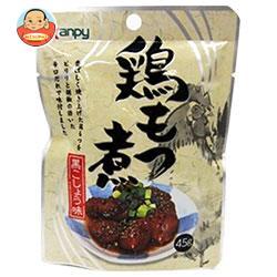 カンピー 鶏もつ煮 黒こしょう味 45g×10袋入