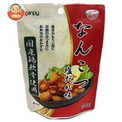 カンピー 国産 なんこつ 塩だれ味 30g×10袋入