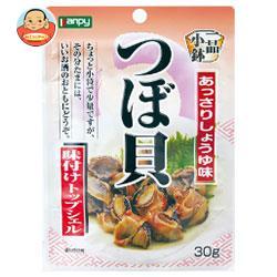カンピー つぼ貝(味付けトップシェル) 30g×10袋入