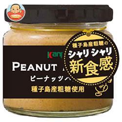 カンピー ピーナッツバター(種子島産粗糖使用) 150g瓶×6個入