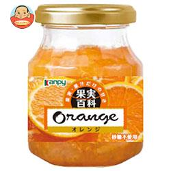 カンピー 果実百科オレンジ 190g瓶×12個入