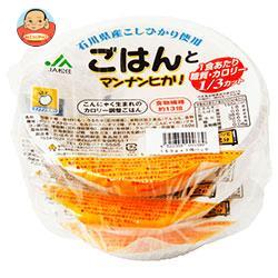 JA松任 ごはんとマンナンヒカリ 3食 (150g×3個)×12個入