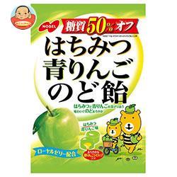 ノーベル製菓 糖質50%オフ はちみつ青りんごのど飴 90g×6袋入