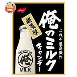 ノーベル製菓 俺のミルク 80g×6袋入