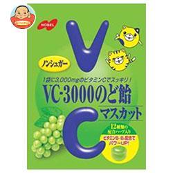 ノーベル製菓 VC-3000のど飴 マスカット 90g×6袋入