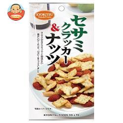 共立食品 100AP セサミクラッカー&ナッツ 35g×6袋入