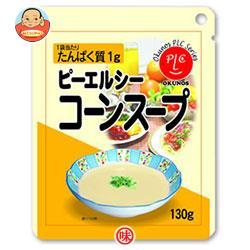 ホリカフーズ ピーエルシー コーンスープ 130g×12個入