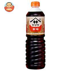 ヤマサ醤油 新味しょうゆ 1Lペットボトル×15本入