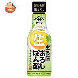 ヤマサ醤油 まる生おろしぽん酢 360ml×12本入