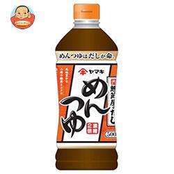 ヤマキ めんつゆ 500mlペットボトル×24本入