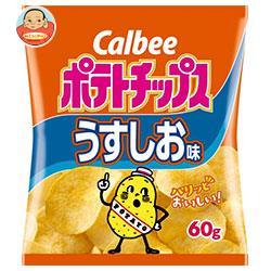 カルビー ポテトチップス うすしお味 60g×12個入