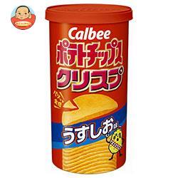 カルビー ポテトチップスクリスプ うすしお味 50g×12個入