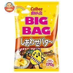 カルビー BIG BAG ポテトチップス しあわせバタ~ 170g×12袋入