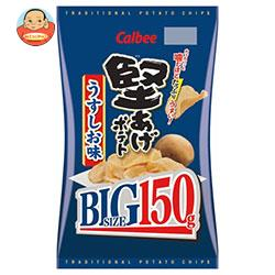 カルビー 堅あげポテト BIG うすしお味 150g×12袋入