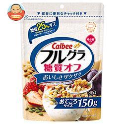 カルビー フルグラ 糖質オフ 150g×10袋入