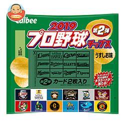カルビー 2018プロ野球チップス うすしお味 22g×24袋入
