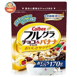 カルビー フルグラ チョコクランチ&バナナ 170g×10袋入