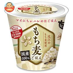 幸南食糧 旬 de riz もち麦ごはん 160g×12個入
