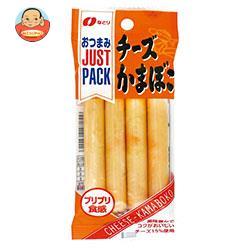 なとり JUSTPACK(ジャストパック) チーズかまぼこ 48g×10袋入