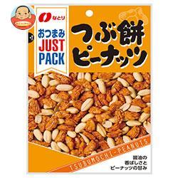 なとり JUSTPACK(ジャストパック) つぶ餅ピーナッツ 75g×10袋入