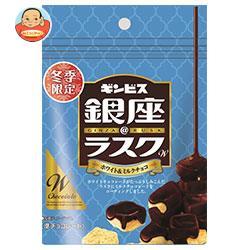 ギンビス 銀座@ラスクWホワイト&ミルクチョコ 40g×10袋入