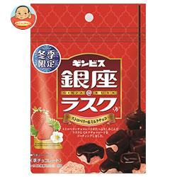 ギンビス 銀座@ラスクWストロベリー&ミルクチョコ 40g×10袋入