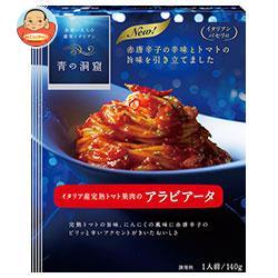 日清フーズ 青の洞窟 イタリア産完熟トマト果肉のアラビアータ 140g×10箱入