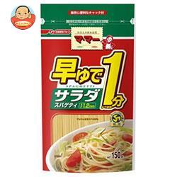 日清フーズ マ・マー 早ゆで1分 サラダスパゲティ 150g×10袋入