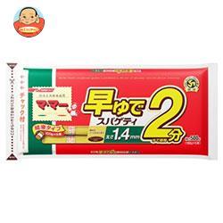 日清フーズ マ・マー 早ゆで2分スパゲティ 1.4mm チャック付結束タイプ 500g×20袋入