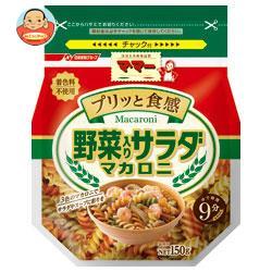 日清フーズ マ・マー 野菜入りサラダマカロニ 150g×12袋入