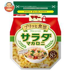 日清フーズ マ・マー サラダマカロニ 150g×12袋入