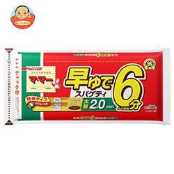 日清フーズ マ・マー 早ゆで6分スパゲティ 太麺2.0mm チャック付結束タイプ 500g×20袋入
